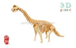 Educational Toy Style BRACHIOSAURUS /dinosaur model/3D puzzle