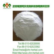 KP stevia in bulk,bulk pure stevia extract ,organic stevia extract