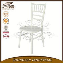 White Dining Metal Chiavari Chair
