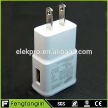 Universal Travel Adapter /Universal Adapter/Travel Plug for Samsung