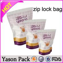 YASON storage bags with zipper seal top mini designed ziplock bag mojo herbal incense bag with zipper