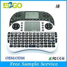 Luxury Cleanable Flexible Multimedia 2.4G Wireless Keyboard