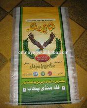 Customized pp woven bopp rice bag 25kg