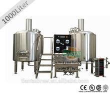 German microbrewery beer equipment