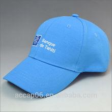 soft foldable ventilated baseball caps
