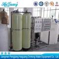 العلامة التجارية الجديدة أعلى جودة احدث مشروع محطة مياه الشرب
