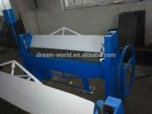 Famous Brand SHUANGLI SLMT bending machine manual,iron plate bending machine manual