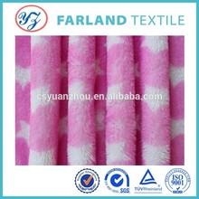 arctic plush fabric /plush toys fabric /changshu plush fabric for dogs
