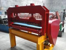 new design plastic cutting machine