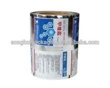 Aluminum foil film roll / foil packing roll / plastic film roll