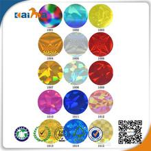 2015 china wholesale custom Printing Hologram