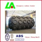 CCS/BV certificate pneumatic inflatable fender rubber