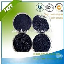 Carbon additive & carburant & recaburizer