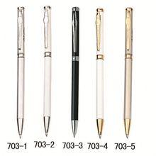 Latest popular metal multi-function copper metal ballpoint pen