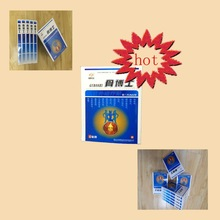 2015 hot products China supplier shoulder and waist adhesive plaster