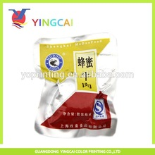 aluminium foil heal food packaging boiling bag retort bag