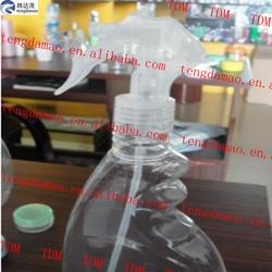 plastic Spray bottle/2015 HOT high quality plastic bottle/cute plastic bottle for water