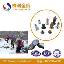 snow studs for car/bicycle/truck/Racing