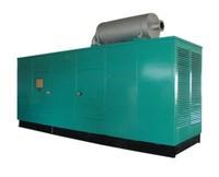 generador diesel silencioso de Cummins with ATS