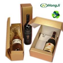 Luxury Gold Wine Bottle Gift Custom Cardboard Wine Box