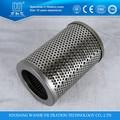 industrial aire acondicionado y refrigeración piezas de repuesto de aceite de elementos de filtro de cartucho tipo