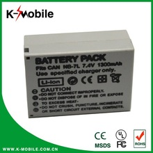 High Power Camera Battery for canon NB-7L NB7L