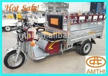 battery operated e rickshaw for brick kiln transportation , amthi