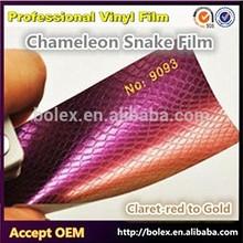 NEW Chameleon armor car vinyl film, car wrap vinyl film, 1.52m*30m; Accept OEM