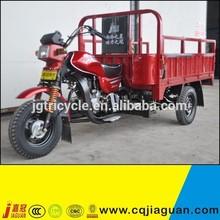 Three Wheel Motorcycle Taxi