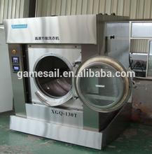 Full-auto & semi-auto Hospital Washing Machine ,Hospital/hotel used laundry equipment