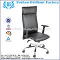 Muebles futurista de fibra de vidrio y gabinetes de la cocina para el aseo silla silla de plástico bf-8106a-1 precio