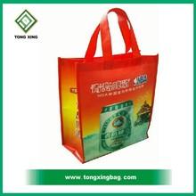 Reusable eco non woven bopp laminated bag