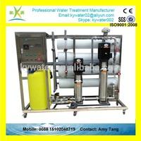 Factory Hot Sale 5000LPH solar water desalinator/ seawater desalination plant