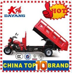 Popular 3 wheel cargo tricycle 200cc vehicle with Dumper