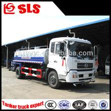 Water truck, water carrier truck, water trucks for in uae