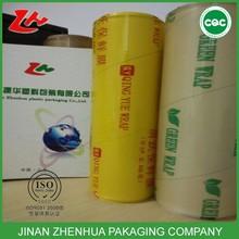 adhesive food grade high transparent stretch plastic wrap pvc cling film roll