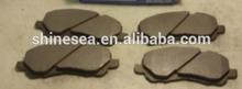Front Brake Pads 68020494AB For 2007 - 2012 Chrysler Sebring