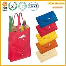 foldable shopping bag wholesale,non woven shopping bag wholesale,foldable non woven shopping bag wholesale