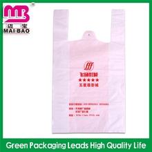 made by advanced equipment packing plastic bagsmall tshirt plastic bags
