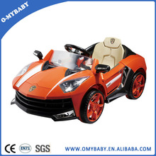 Baby Electric Car Door Opener