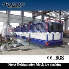 FOCUSUN Hard Freze block ice maker