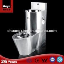 KUGE stainless steel toilet basin combination