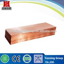 TX-6 copper sheet