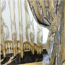 popular latest designs fancy hotel curtain for sale