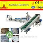 PP PE Plastic Waste Film Recycling Machine Line