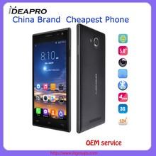 Lead 5- China brand cheapest smart phone