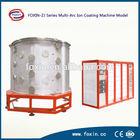 Vacuum Machine Protective Ceramic Coating
