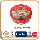 Metal Round Cookie Tin Box