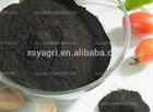 XSY Leonardite Source Super Potassium Humate