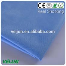 20g30g40g50g60g100g110g medical eisai nonwoven fabric sms Water dissolving non woven fabric